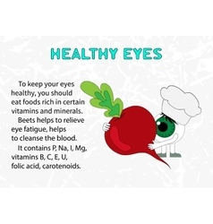 Benefits of beet for healthy eyes vector