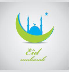 eid mubarak vector image