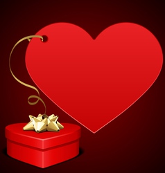 heart gift present vector image vector image