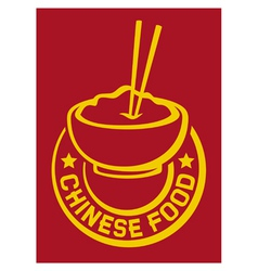 Chinese food and chopsticks vector