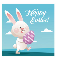Happy easter cute bunny egg decorative blue sky vector