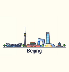 flat line beijing banner vector image