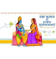 Subhadra tying rakhi to krishna on raksha bandhan vector
