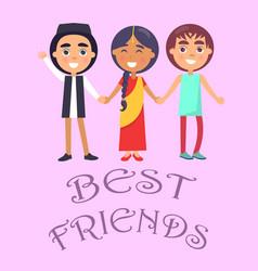 Best friends international holiday for children vector