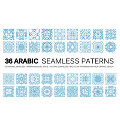 36 arabic pattern big set vector image