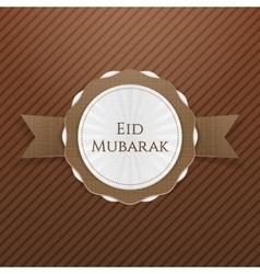 Eid mubarak realistic greeting emblem vector