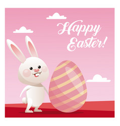 Happy easter cute bunny egg decorative pink vector