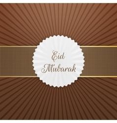 Eid mubarak realistic tag with ribbon vector