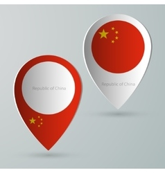 Paper of map marker for maps republic of china vector
