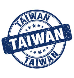 Taiwan stamp vector