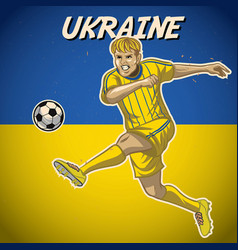 Ukraine soccer player with flag background vector