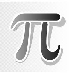 Pi greek letter sign new year blackish vector