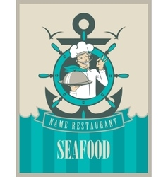 Retro seafood menu vector