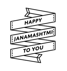 Happy janamashtmi day greeting emblem vector