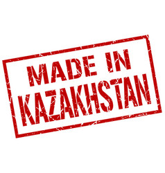 made in kazakhstan stamp vector image