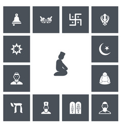 set of 13 editable dyne icons includes symbols vector image