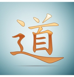 Gold chinese calligraphy translation meaning dao vector