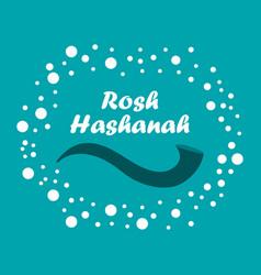 Rosh hashanah shofar horn greeting card design vector