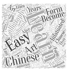 Learn chinese calligraphy word cloud concept vector