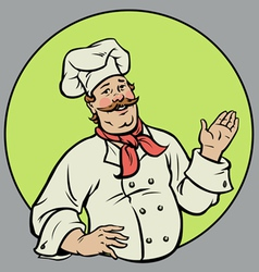 Chef - vector image vector image