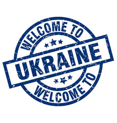 Welcome to ukraine blue stamp vector