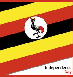 Uganda independence day vector