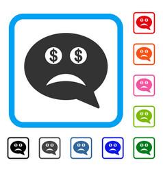 Bankrupt smiley message framed icon vector