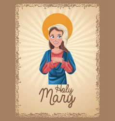 Holy mary blessed card vector