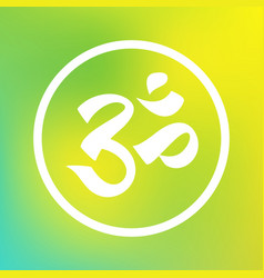 Om symbol for meditation vector