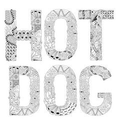 Word hot dog for coloring decorative vector