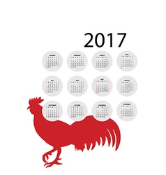 New year design calendar for 2017 year vector
