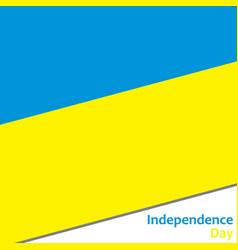 Ukraine independence day vector