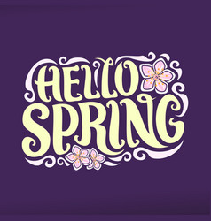 poster for spring season vector image vector image