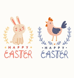 Happy Easter graphic vector image