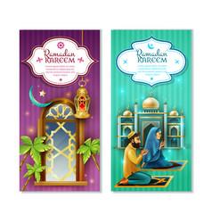 Ramadan kareem 2 vertical banners set vector
