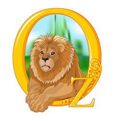 cowardly lion vector image