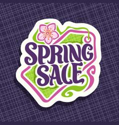 logo for spring season sale vector image