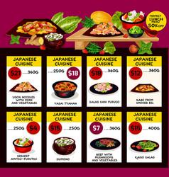menu for japanese cuisine restaurant vector image vector image