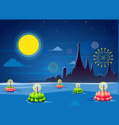 loy krathong festival in thailand vector image vector image