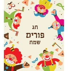 purim template design Jewish holiday happy purm vector image