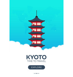 Japan kyoto time to travel travel poster vector