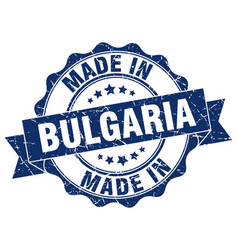 Made in bulgaria round seal vector