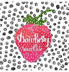 Colorful bright hand lettering poster berry sweet vector image vector image
