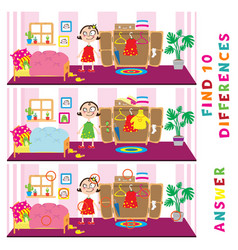 Children educational game of find ten differences vector