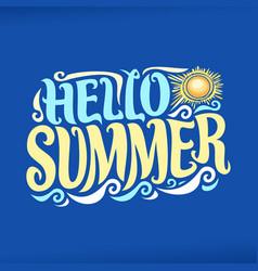 poster for summer season vector image
