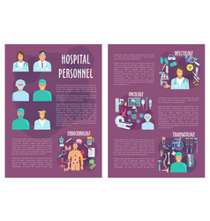 Hospital department personnel posters vector