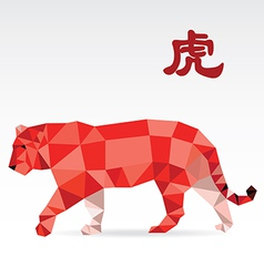 Tiger polygon origami zodiac vector