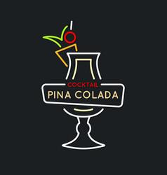 For bar menu alcoholic cocktail pina vector