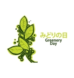 Greenery day in japan vector