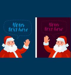 Happy santa claus waving christmas xmas new vector